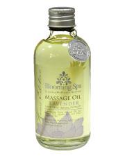 Massage Oil (Home Use) | Lavender Massage Oil